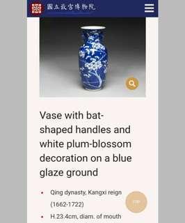 Vase Plum Dinasti Qing Abad ke 18 / SANGAT INDAH / LANGKA