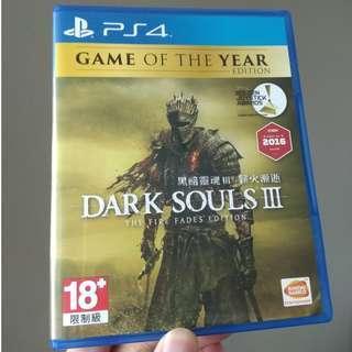 Dark Souls 3 年度版(中文)黑暗靈魂 3 薪火漸逝