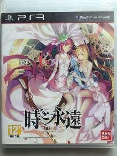 PS3  時與永遠-日文 九成新