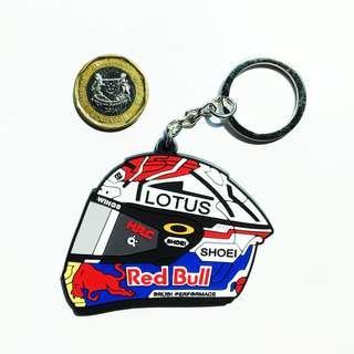 BN Shoei Lotus Red Bull Rubber Helmet Keychain