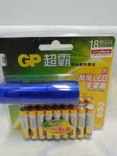 絕版全新超霸 GP 電池 AAA 連 LED 手電筒套裝藍色 1 套