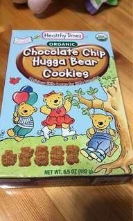 BB chocolate chips 餅
