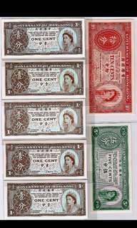 1945-61年 香港政府 壹分,伍分,拾分 5個簽名全套 全新直版 UNC級