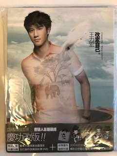 Wang Lee Hom - Change Me CD with Bag