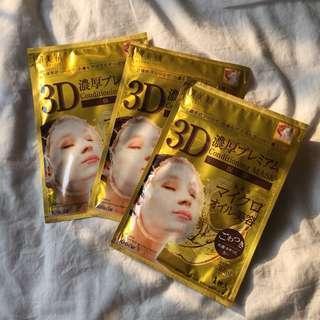 Hadabisei 3D Premium Rich Face Mask - Sheet Mask Jepang, Face Mask Jepang