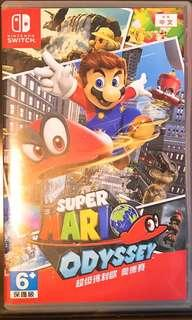Switch game Mario Odyssey
