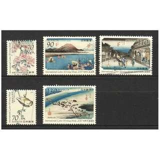 JAPAN 2017 INT'L LETTER WRITING WEEK COMP. SET OF 5 STAMPS IN FINE USED CONDITION