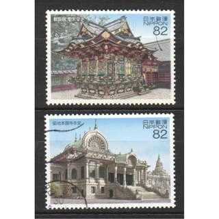 JAPAN 2018 ARCHITECTURE SERIES PART 3 COMP. SET OF 2 STAMPS IN FINE USED CONDITION