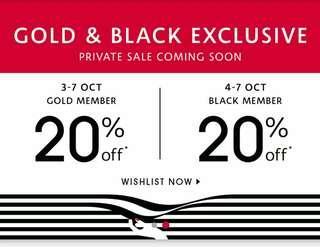 Sephora Private Sale - 20% off