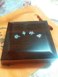 錢幣收藏木盒