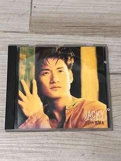 張學友 我與你 CD