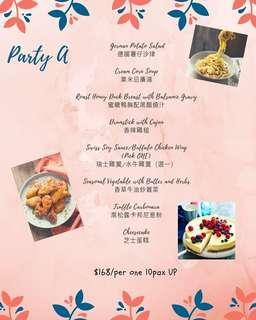 到會 派對 PARTY 慶祝 周年紀念