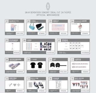 [PO] seventeen ideal cut taipei merchandise