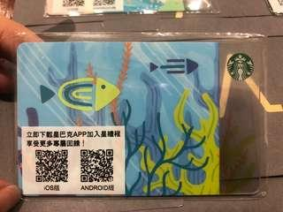 Starbucks Card - Taiwan