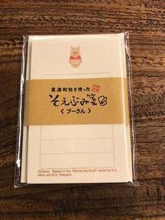 日本製** 美濃和紙「Winnie the Pooh」便箋+封筒