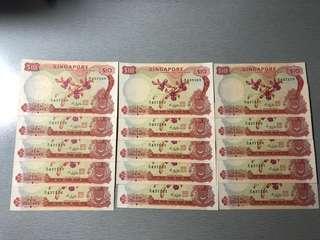 Original Orchid $10 HSS 15pcs Running Numbers UNC