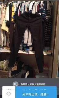 🚚 八成新日本SLY緊身褲