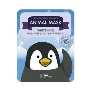 Total solution 2x power animal mask ( whitening )