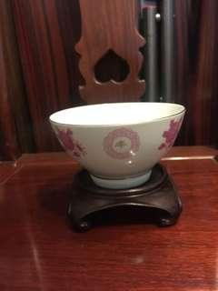 70/80「四季丰收」紅花5寸碗(中國醴陵)