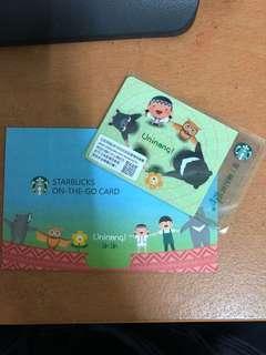 Taiwan Anai Starbucks Card
