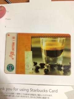 Rare 2010 Taiwan Espresso Starbucks Card