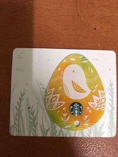 Starbucks Thailand Easter Card