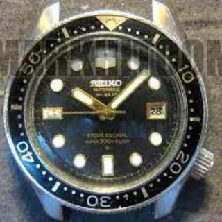 SEIKO 300m AUTOMATIC HI BEAT Professional diver watch 6159-7001 70's