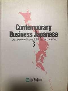 Contemporary Business Japanese Books 3 & 4