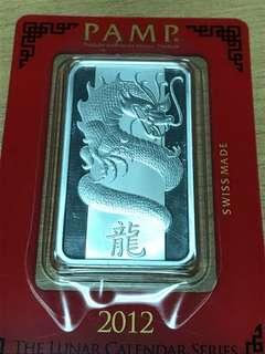 PAMP Lunar Series 2012 Silver Bar - Year of the Dragon