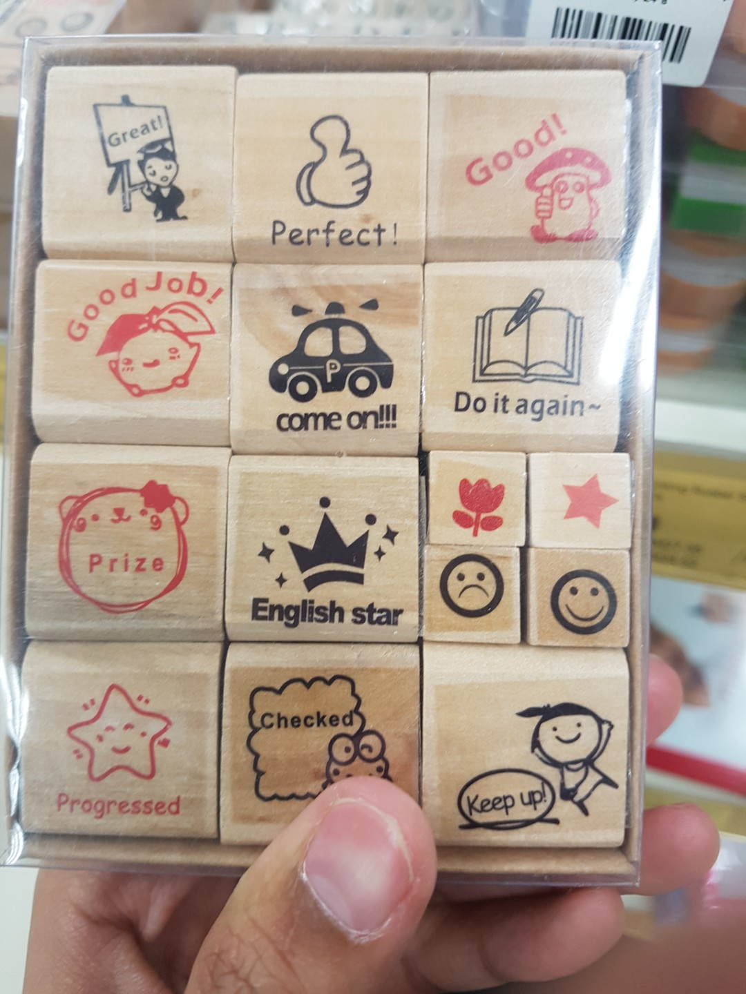 Motivational Teachers Stamp Set