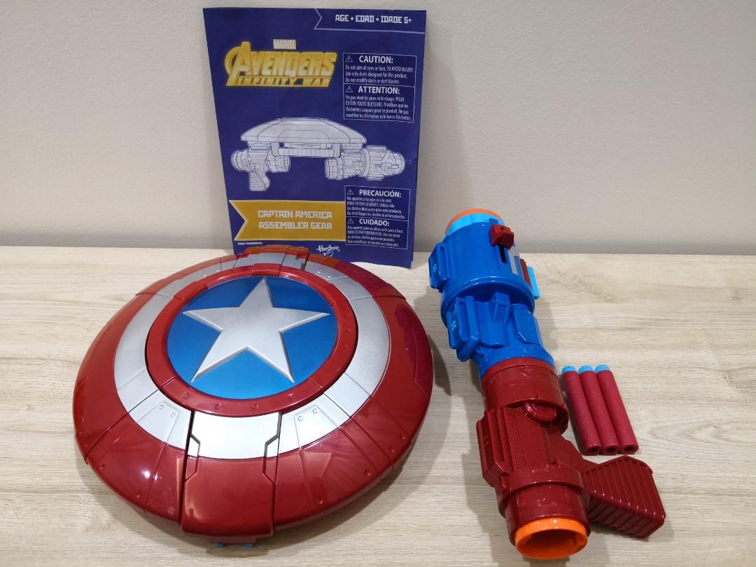 Nerf Gun Captain America Avengers Marvel Infinity War, Toys