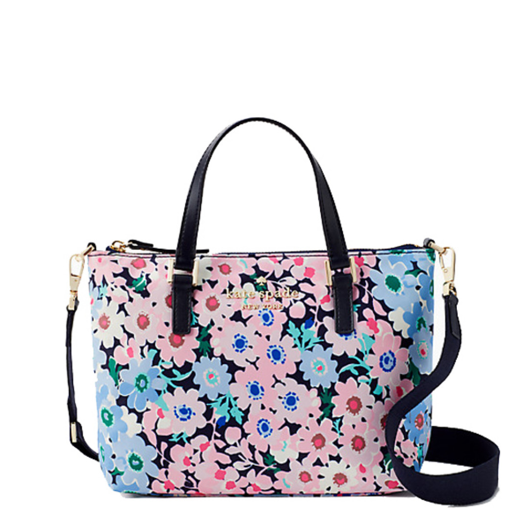 fb7435c986f1 NEW ARRIVAL Kate Spade Watson Lane Daisy Garden Lucie Tote, Luxury, Bags &  Wallets, Sling Bags on Carousell