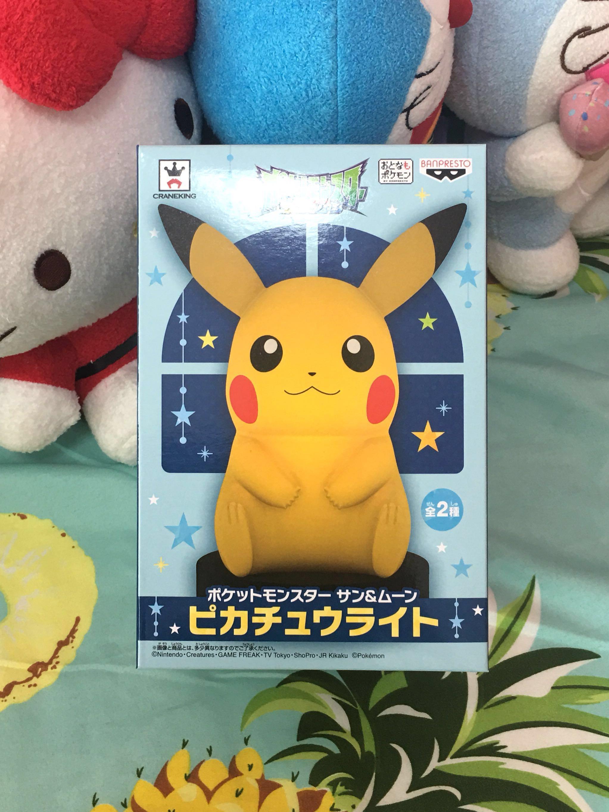 Pocket Monsters Sun Moon Pikachu Light Design A Everything Else