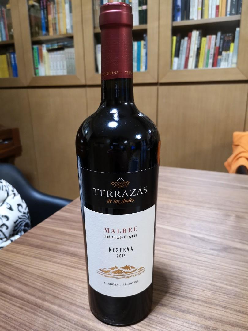 Terrazas Reserva Malbec 2016 750ml Food Drinks Non