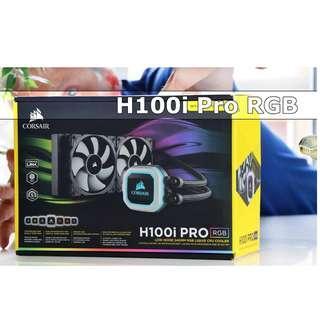 Corsair Hydro H100i PRO RGB 120mm Liquid AIO Cooler (CW-9060033-WW)