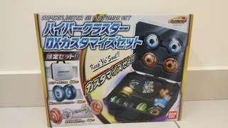 Yoyo DX box set