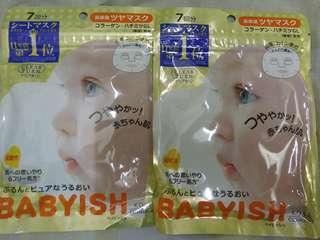 只餘一包 Kose Babyish膠原蛋白光澤面膜83ml/7枚入