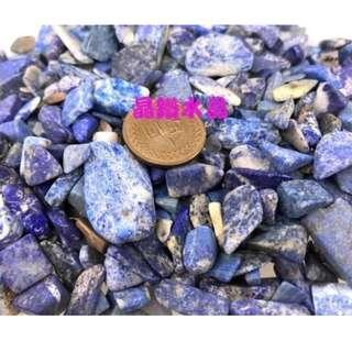 『晶鑽水晶』天然青金石晶粒.滾石*開發靈感*開智慧.發展人際關係*1公斤裝1000g