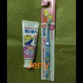 日本Sunstar 乖乖虎巧虎兒童牙刷牙膏
