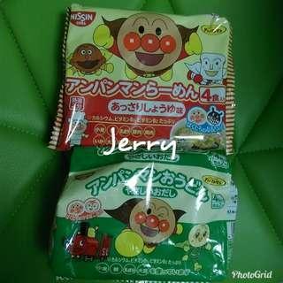 日本日清麵包超人/狐狸小豬公仔杯仔面點心面