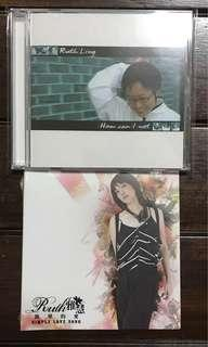 Ruth Ling / albums 'How Can I Not' and 'Simple Love 简单的爱'