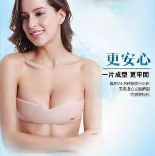 High Quality Wing bra