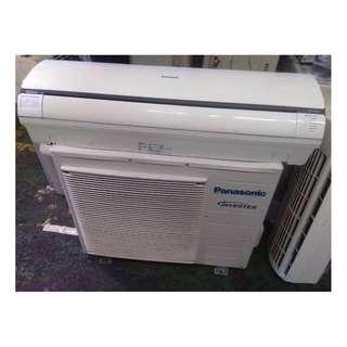 Panasonic Inverter Aircon System 1