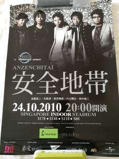 Poster Anzenchitai 安全地带 Singapore Concert 2010 Jpop