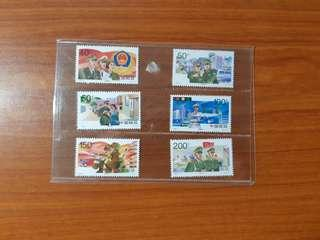 1998 China Stamps - People's Police  of China