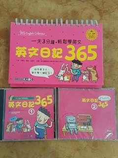 🚚 英文日記365(含兩片CD)