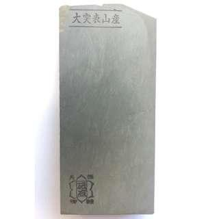 Japan Natural Whetstone Ozuku for Razor / high end Cutlery