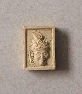 Thai Amulet - Lersi