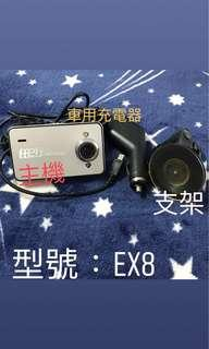 🚚 🌻當天出貨🌻‼️二手‼️任e行 EX8時尚藍光行車記錄器
