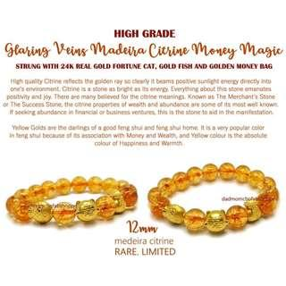 Feng Shui High Grade Glaring Veins Madeira Citrine strung w/ 24k Real Gold Lucky Cat for Business & Prosperity